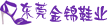 葡京国际网站市合源鞋业有限公司