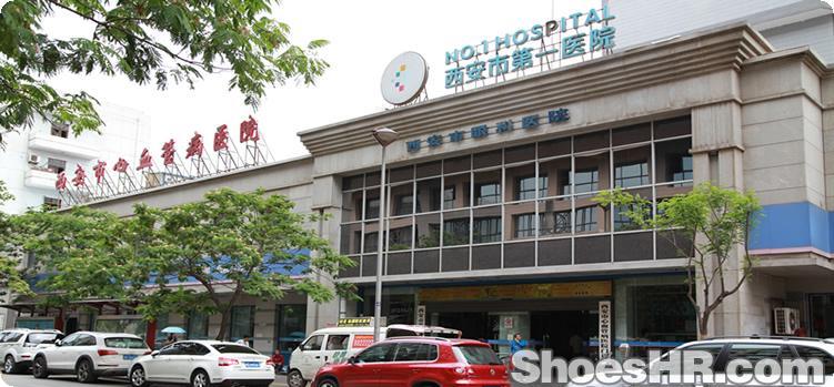 中国鞋业排行_鞋业品牌之中国女鞋排名