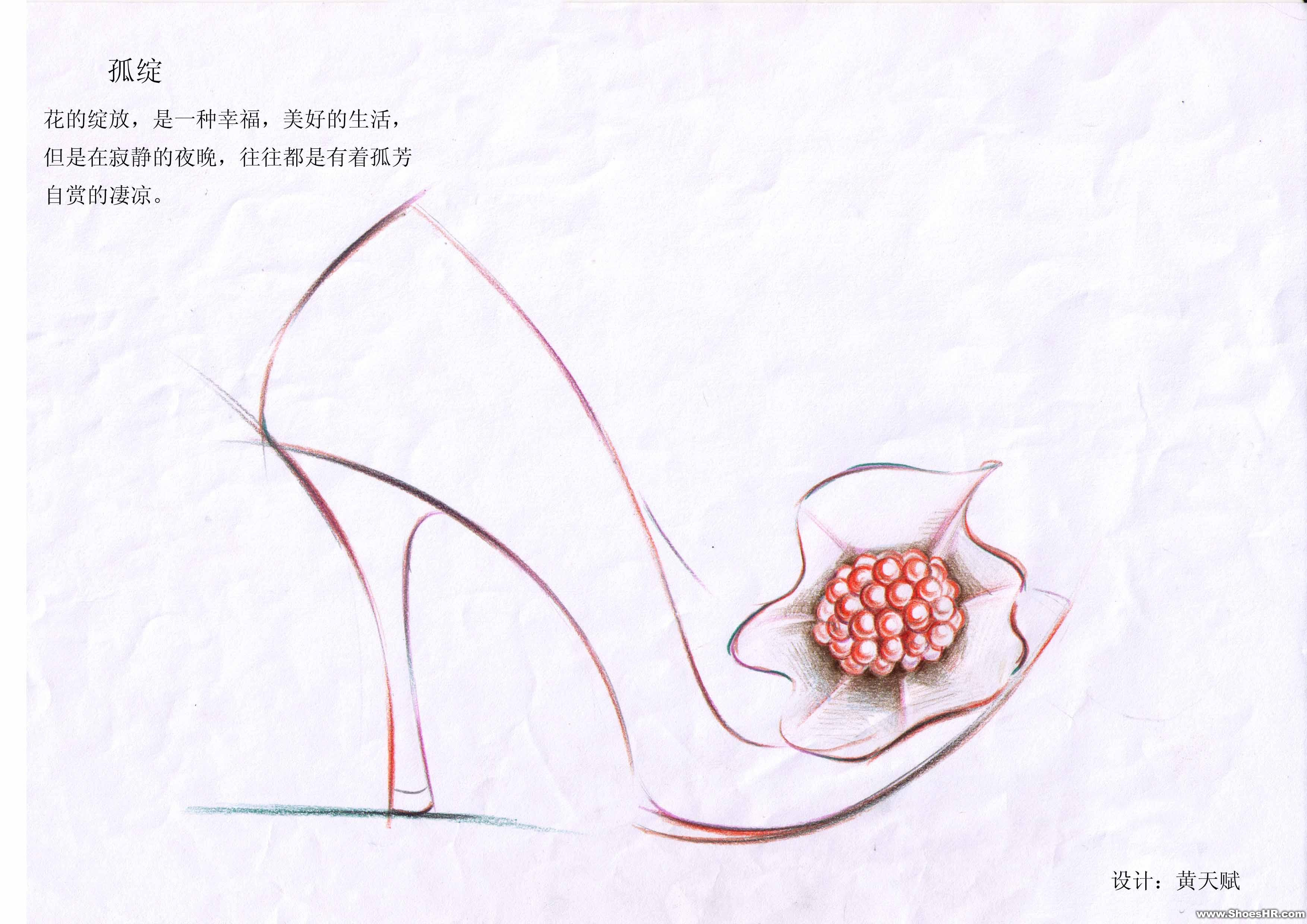 彩铅手绘礼服设计图1;
