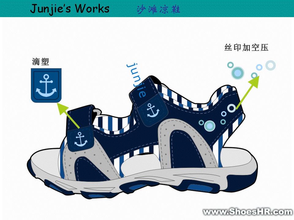 沙滩凉鞋,苏俊杰--中国鞋业设计师网