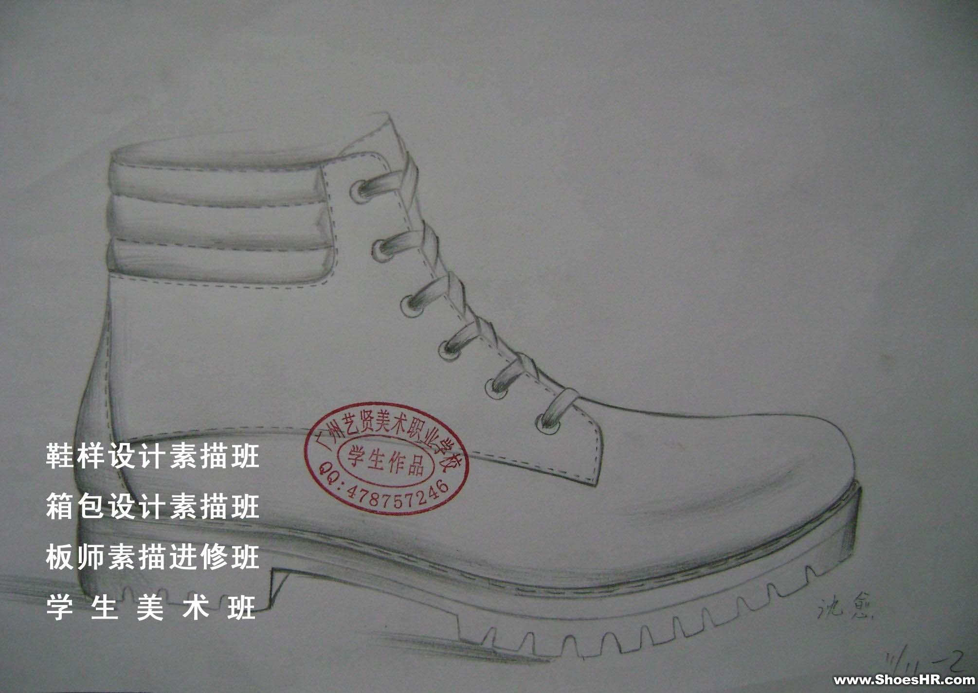 艺贤美术鞋样手袋美工设计手绘