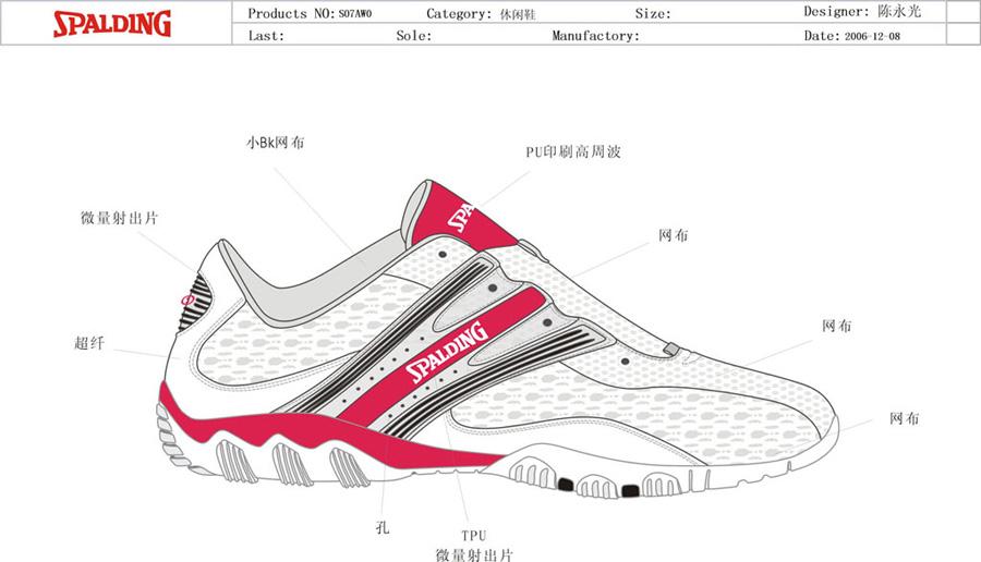 1, 手绘效果: 4) 全功能:尤其在运动鞋设计方面,设计面同设计能力成